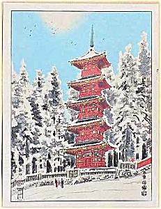 KOTOZUKA Eiichi (1906-1979) (Image1)