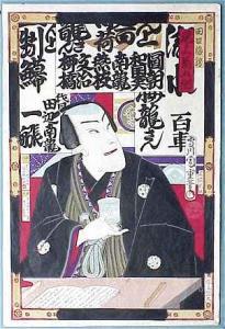 Ichikawa CHIKASHIGE (fl. 2nd half 19th C.) (Image1)