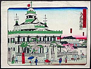 Utagawa HIROSHIGE III (1843-1894) (Image1)
