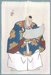 Ueno TADAMASA (1904-1970) (Image1)