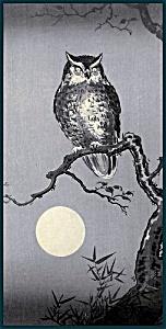 Tsuchiya KOITSU (1870-1949) (Image1)