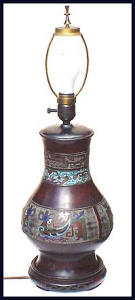 Champlev�  lamp (19th century) (Image1)