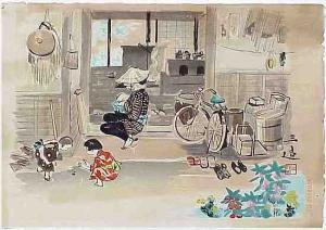 Wada SANZO (1883-1968) (Image1)