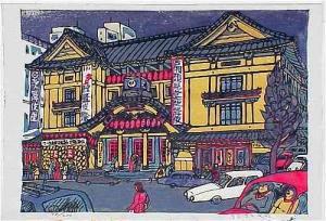 Sone KIYOHARU (b. 1945) (Image1)