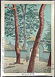 ASANO Takeji (1900-1999) (Image1)
