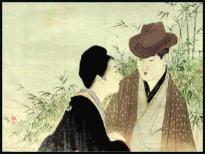 Takeuchi KEISHU (1861-1942) (Image1)