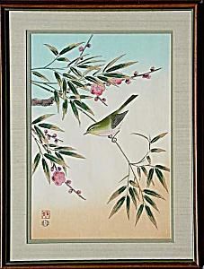 Ashikaga SHIZUO (fl. ca. 1950s) (Image1)