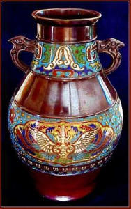 Champlevé double-handled urn/vase (19th c.) (Image1)