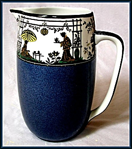 Wedgwood pitcher (Image1)