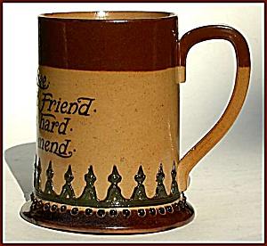 Doulton stoneware motto jug (Image1)