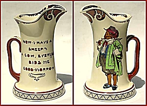 Royal Doulton seriesware motto pitcher (Image1)
