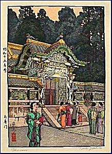 YOSHIDA Toshi (1911-1996) (Image1)