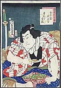 KUNISADA Utagawa (TOYOKUNI III) (1786-1865). (Image1)