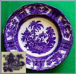 Flow Blue: KYBER  soup bowl (Image1)