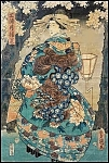 Click here to enlarge image and see more about item 98AF: KUNISADA Utagawa (TOYOKUNI III) (1786-1865)