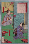 Click to view larger image of Utagawa YOSHIIKU (1833-1904) (Image1)