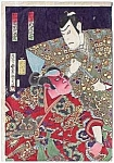 Click to view larger image of Toyohara KUNICHIKA (1835-1900) (Image1)