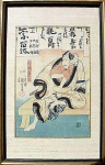 Click to view larger image of Utagawa KUNIYOSHI (1796-1861) (Image1)