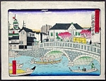 Click to view larger image of HIROSHIGE III  (1843-1894) (Image1)