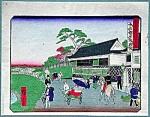 Click to view larger image of Utagawa HIROSHIGE III (1843-1894) (Image1)