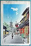 Click to view larger image of KOTOZUKA Eiichi (1906-1979) (Image1)