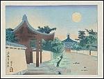 Click to view larger image of TOKURIKI Tomikichiro (1902-1999) (Image1)