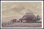 Click here to enlarge image and see more about item A0AZ: Kawase HASUI (1883-1957)