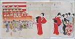 Click to view larger image of Toyohara CHIKANOBU (1838-1912) (Image1)