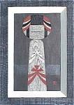 Click to view larger image of KAWANO Kaoru (1916-1965) (Image1)
