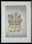 Click here to enlarge image and see more about item A1AHa: Inoue AKITOYO (e. 20TH C)