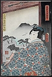 Click here to enlarge image and see more about item A3AD: KUNISADA Utagawa (TOYOKUNI III) (1786-1865)