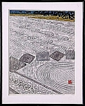 Click here to enlarge image and see more about item A5BG: HASHIMOTO Okiie (1899-1993)