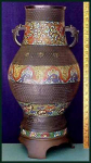 Click here to enlarge image and see more about item B001: Champlevé urn (19th century)