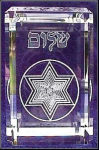 "Click here to enlarge image and see more about item C009a: Laser Light Creations: ""Star of David"""