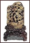 Click to view larger image of Antique soapstone plaque with base (Image1)