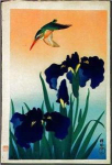 Click to view larger image of Ohara KOSON (Shoson; Koson) (1877-1945) (Image1)