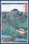 Click here to enlarge image and see more about item LS25: Utagawa HIROSHIGE (1797-1858)