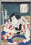 Click here to enlarge image and see more about item LS36: KUNISADA Utagawa (TOYOKUNI III) (1786-1865).