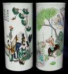 Click here to enlarge image and see more about item Z511: Pair of Chinese porcelain hat stands (vases)
