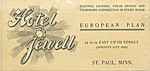 Vintage Hotel Business Card (Image1)