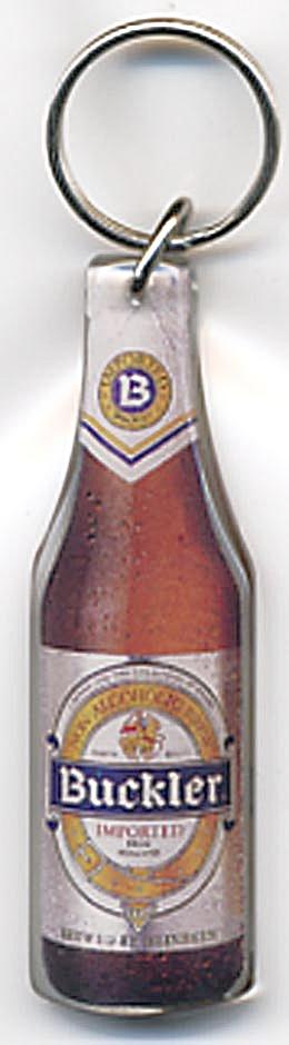 Buckler Keychain (Image1)