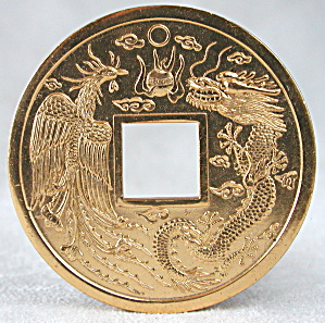 Vintage Mandarin Hotel Good Luck Coin