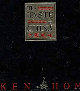 A Taste of China (Image1)