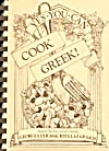 Yes You Can Cook Greek (Image1)
