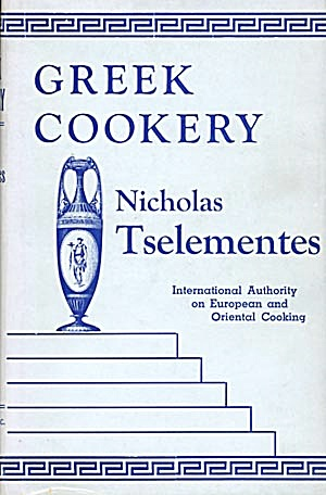 Greek Cookery Cookbook (Image1)