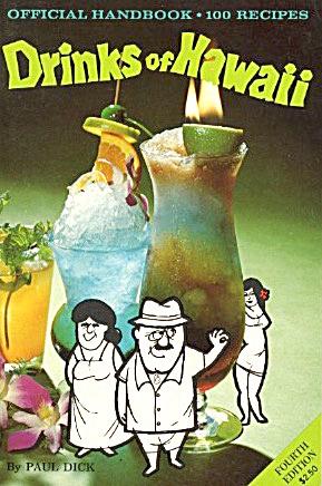 Drinks of Hawaii 100 Recipes (Image1)