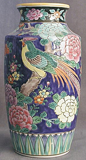 Large Ceramic Pheasant Vase