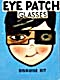 Cracker Jack Toy Prize: Disguise Kit Eye Patch (Image1)