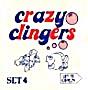 Cracker Jack Toy Prize: Crazy Clingers (Image1)