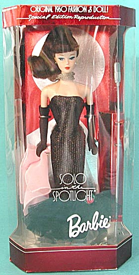 Vintage Solo in the Spotlight Barbie (Image1)